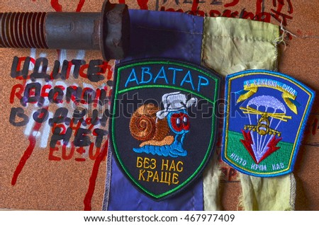 ILLUSTRATIVE EDITORIAL.Avatar.Unformal chevron of Ukrainian army for alcohol addictive soldiers..August 13,2016,Kiev, Ukraine