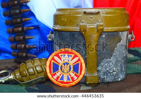 ILLUSTRATIVE EDITORIAL.Chevron of Ukrainian pro-american Security Service of Ukraine, the SBU.Netherlands Flag as background.Ukraine protect the World from terrorism.June 13,2016 in Kiev, Ukraine