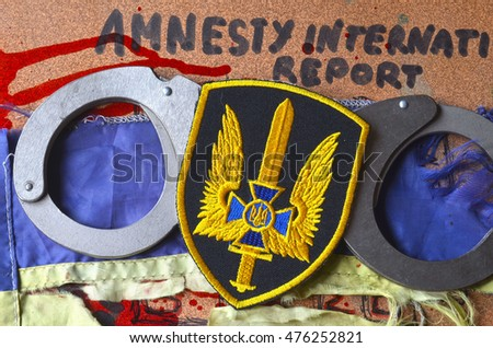 ILLUSTRATIVE EDITORIAL.Chevron of Ukrainian pro-american Security Service of Ukraine, the SBU.August 24,2016 in Kiev, Ukraine
