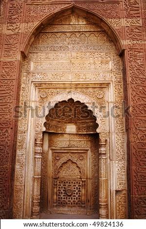 Iltutmish's Tomb at Qutub Complex, New Delhi - stock photo