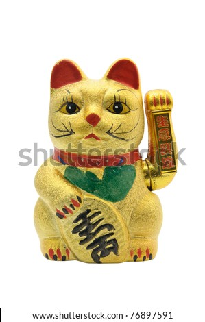 Image of a golden  lucky cat - isolated over white space