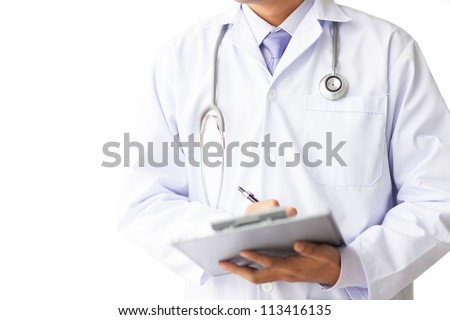Image of a medical worker wearing uniform holding a clipboard with prescription - stock photo