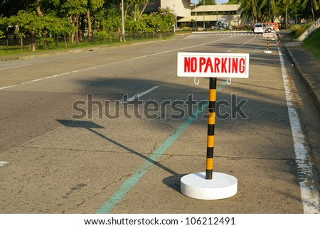 """image of a street sign """"no parking"""". - stock photo"""