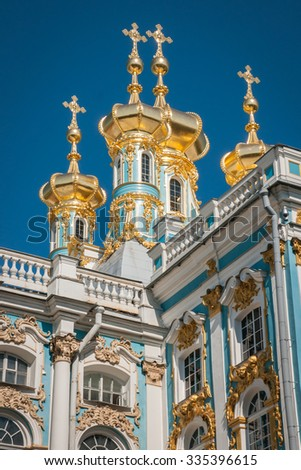 Image of architectural detail of the dome of the church in Pushkin, Russia