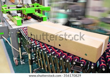 image of automatic conveyor
