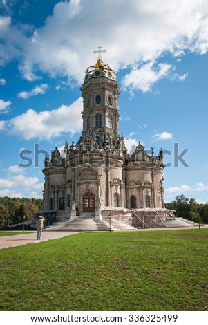 Image of Church in Dubrovnitsy, Podolsk, Moscow region, Russia