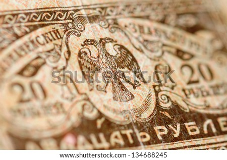 Image of eagle on the antique Russian banknote of XIX-XX century - stock photo