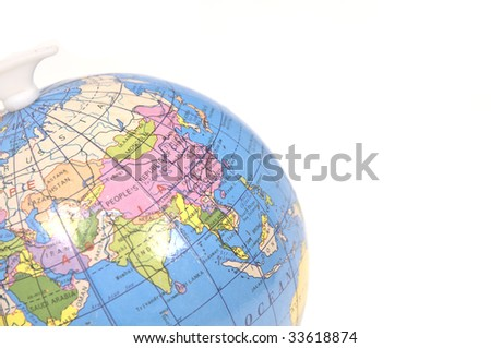 image of earth - stock photo