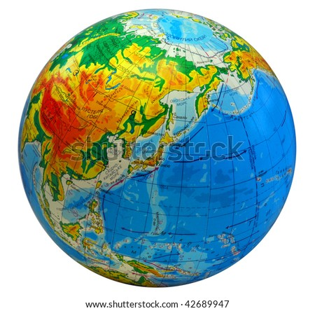 image of earth in a center Japan with inscriptions in Ukrainian language - stock photo