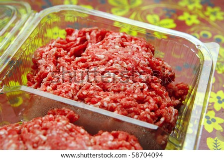 image of fresh raw minced meat in box - stock photo