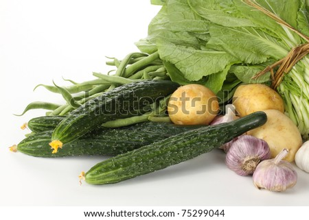 Image of fresh vegetables on white background