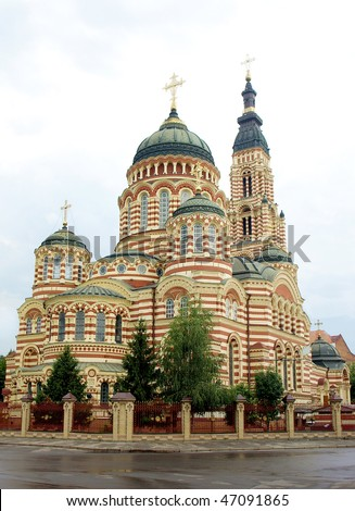 image of funny striped orthodox church with the domes
