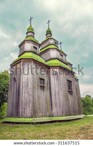 image of green wooden domes of the Orthodox Church - stock photo