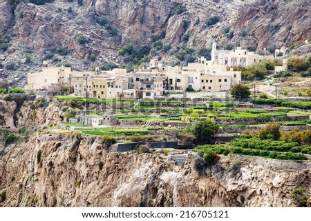 Image of landscape Saiq Plateau in Oman - stock photo