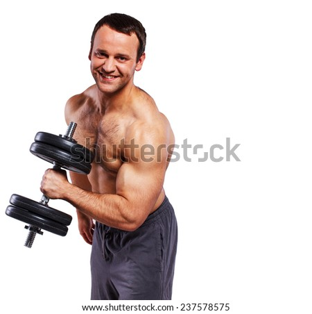 Image of nice bodybuilder with a dumbbell