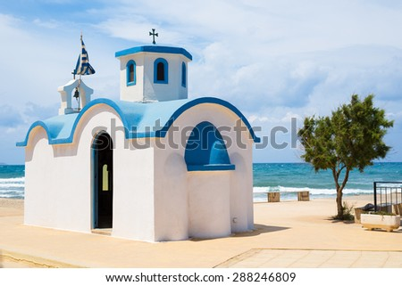 Image of Small typical little church in greece - stock photo