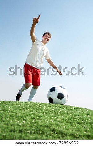 Image of soccer player shouting during game