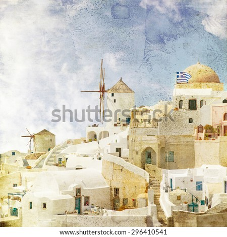 Image of the famous windmills in Oia. Santorini, Greece. Vinatge styled. - stock photo