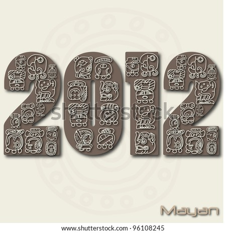Image of the mayan months in the year 2012. - stock photo