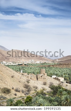 Image of view Birkat al mud in Oman