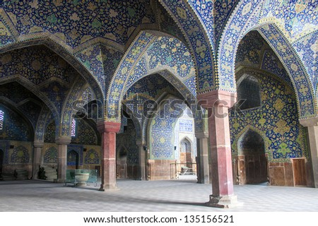 Imam Mosque in Isfahan, Iran - stock photo