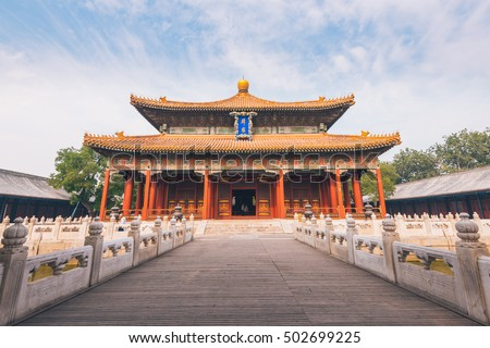 Imperial examination hall at the Beijing Temple of Confucius