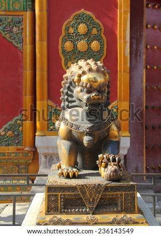 Imperial guardian lion in the Forbidden city (Beijing,China) - stock photo