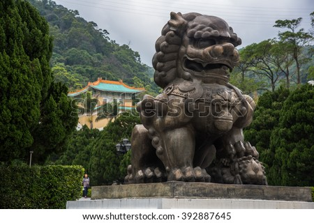 Imperial guardian lion, the decorative of Taiwan National Palace Museum - stock photo