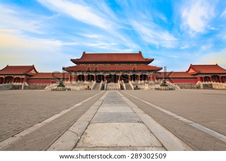 Impressive chinese architecture. Forbidden city at dusk in Beijing, China - stock photo