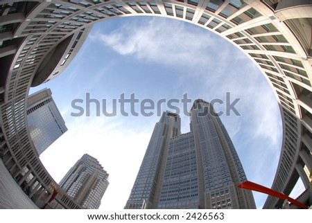 impressive fisheye view of office building architecture