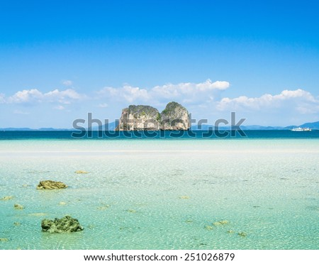 In a Daydream Sunny Panorama  - stock photo