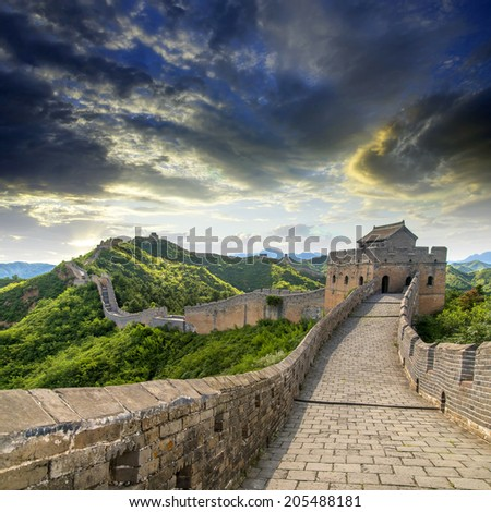 In Beijing, China, the majestic Great Wall.  - stock photo