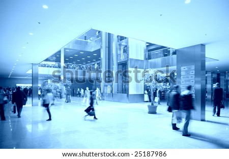 In business center - stock photo