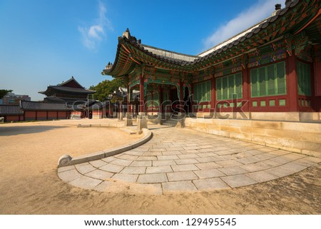 In Changgyeonggung Palace, Seoul, South Korea. - stock photo