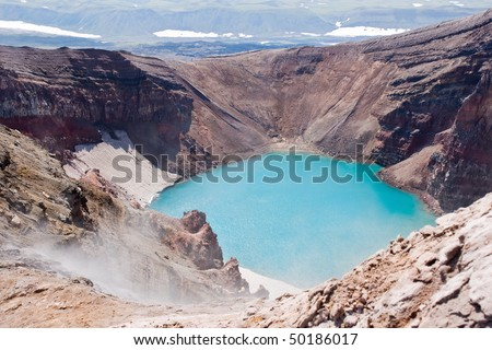 in crater of the volcano Goreliy on Kamchatka - stock photo