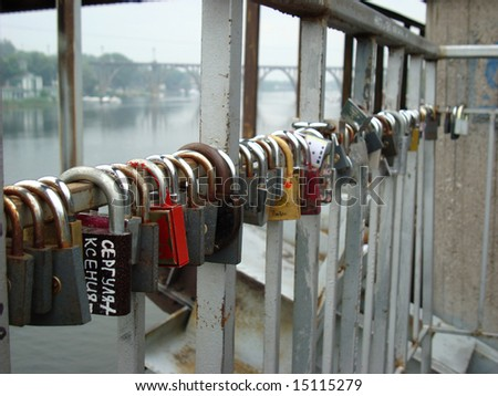 in Dnepropetrovsk during wedding a newly-married couple fix locks in honour of fidelity.