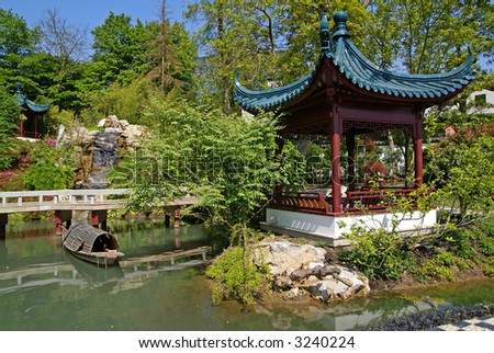 "In fact this picture was taken in ""Paradisio"", where they build the largest ""Chinese garden"" of Europe. - stock photo"