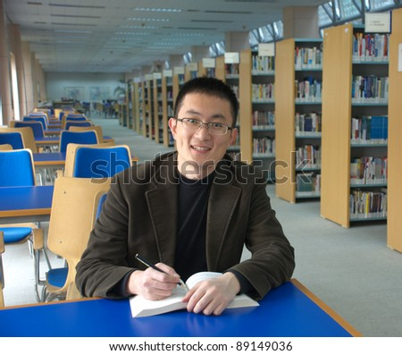 in library