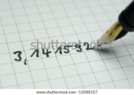 In mathematics, Pi is the most important number in the range calculation. - stock photo