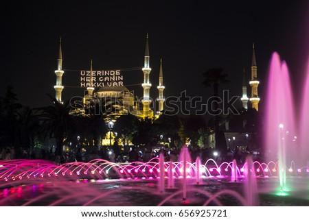 stock-photo-in-ramadan-month-islamic-mes