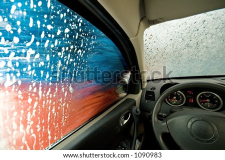 In the automatic car wash - stock photo