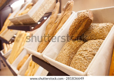 In the bakery shop - stock photo