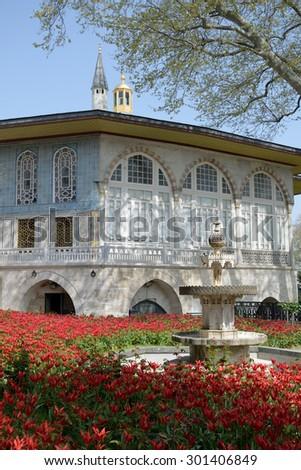 In the gardens of Topkapi Palace in Istanbul Turkey - stock photo