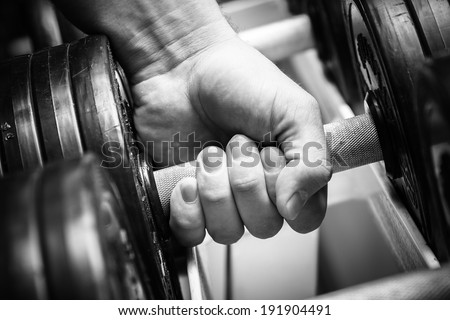 in the gym - stock photo
