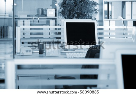 in the office computer on the working place - stock photo