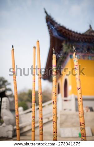 incense - stock photo