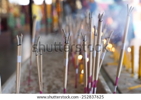 incense burner with background blur - stock photo