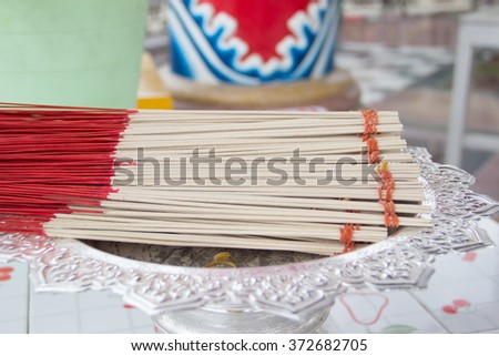 Incense in tray - stock photo