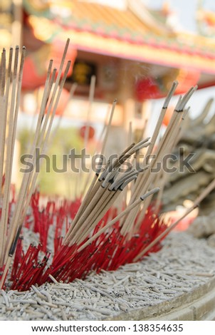 Incense is burning - stock photo