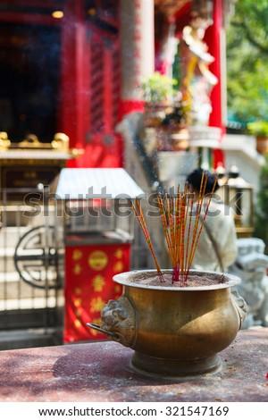 Incense sticks at Chinese temple in Hong Kong - stock photo